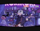 【ニコカラ】ロキ 〔あらき×nqrse〕 ~on vocal~