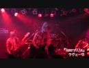 ラヴェーゼ「Amaryllis」【V援隊】限定ライブ動画