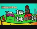 脱法ロック 歌ってみた【mono palette.】 thumbnail