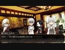 【刀剣COC】鳥太刀でまったり雪山密室5