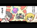 【ポケモンUSM】対戦ゆっくり実況021 決めろ!まねっこいのちがけ!!