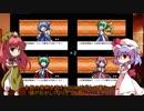 【ゆっくり実況】紅魔人形演舞 Part.02【幻想人形演舞-ユメノカケラ-】