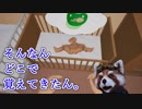 【エセ帰国子女】Mother Simulator 中編【実況】