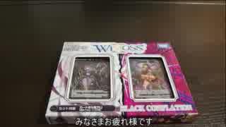 【ゆっくり】中年が始めるWIXOSS その1【WIXOSS】