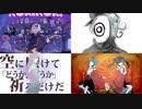 【全10曲】ノンストップVOCALOIDメドレー!【VOCAROCK】