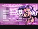 第21位:アダルトゲームで問題のBGM.sawed-off thumbnail