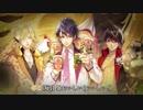 【WEB限定CM】カップヌードル エスニックシリーズ「ヌードル食べコール」3人Ver.