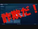 【良いタイトルが思いつかないけど】ロックマンのゲーム実況プレイ動画【初めました】Steamで。