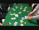 クク 社団法人ボードゲーム 公式ルール動画