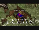【minecraft】再び2人でドラクエmodの世界を実況プレイpart10【DQRMod】