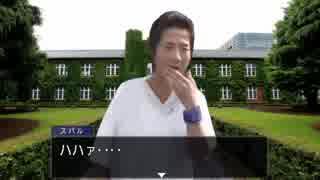 逆転淫夢裁判 第3話「神になる逆転」part2『GO is GOD』
