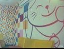 【うたスキ動画】 Lemon 【歌ってみた】