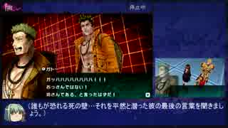Fate/EXTRA CCC RTA ギルガメッシュ 8:02:49 Part8/19