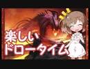 【MTG】ささらちゃんバーニング #2【CeVIO】