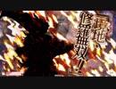 【EX00】さぬきびつ79 (^卑^)<キリリッ!
