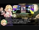 【東方遊戯王】東方幻闘録10話、11話コメント返信