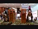 """【イオンモール橿原】恐竜ワールド""""乗る恐竜ライド""""を楽しむ⁉あい❤お出かけ イベント"""