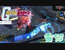 【アムロ風?実況】格闘界最強のMSストライカーカスタムで雷を切る【ガンダムオンライン】