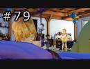 リディー&スールのアトリエ プレイ動画 Part.79