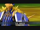 【FGO】 アヴィケブロン宝具+EX スキルモーションまとめ【Fate/Grand Order】 thumbnail