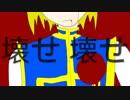 【手描き】クラピカ フィクサーFixer