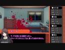 【ゆっくりTRPG】ネオンのくすむ街~第三話【CoC】