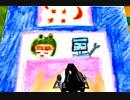 【実況】幸せ届ける小さな巨人【ちびロボ!】#8