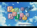 『Panic Palette(パニックパレット)』OPムービー