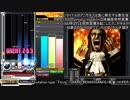 【beatmaniaIIDX】ACSP八段がINFINITAS SP七段を受ける動画【ゆっくり・結月ゆかり】