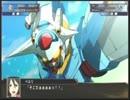 SRW・X 【BLAZING】
