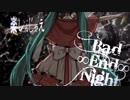 【雲潤鈴猫金鳥犬音】Bad ∞ End ∞ Night【歌ってみた】
