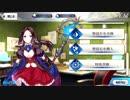 【FGO第2部】ロリダヴィンチちゃん 新ショップボイスまとめ【Fate/Grand Order】 thumbnail