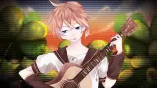 【鏡音レン】セピア色のクローバー【オリジナル曲】