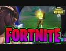 【フォートナイト】最強の強者は誰か!?4人チームで「FORTNITE Battle Royale」♯3