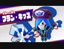 【実況】4人のコピー能力を合体!?星のカービィ スターアライズ part6