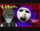 【恐怖】大嫌いなホラーゲームに初挑戦・・【Slendytubbies】