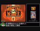 MD版 ガンスターヒーローズ 難易度easy RTA 33分20秒 part1/2