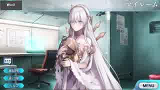 Fate/Grand Order アナスタシア マイルーム&霊基再臨等ボイス集