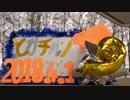 【とかチルノ9周年】チルノのパーフェクトさんすう教室【踊ってみた】