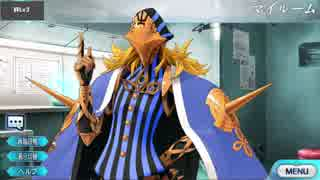 Fate/Grand Order アヴィケブロン マイルーム&霊基再臨等ボイス集