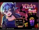 《無色実況》願いの叶う魔女の心「Witch's Heart」part1
