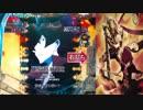 CRアナザー牙狼 ~ラウンド楽曲~ 【~JUSTISAVIOR~】