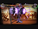 (Skullgirls)スカルガールズ 対戦動画150 Part.2
