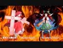【東方自作アレンジ】霊知の太陽信仰とStrawberryCrisis!!を混ぜてみた
