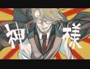 第52位:我wrd!イメージソング集‐vol2‐