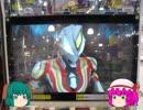 『ゆっくり実況』ウルトラマンフュージョンファイト!2 Part63