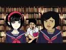 【さょちゃんの】日本の怪奇小説【VR図書室】