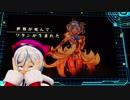 【MMD】兵姫用少女【電脳少女シロ】