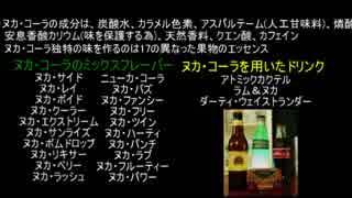 【fallout4】 トロフィー100%&世界観解説 part7【ゆっくり実況】