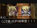 【遊戯王】事故に屈しない決闘者たちのマギカロギア Part3